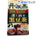丹波黒国産100% 濃く出る黒豆茶(6g*26袋入)[黒豆茶 お茶]