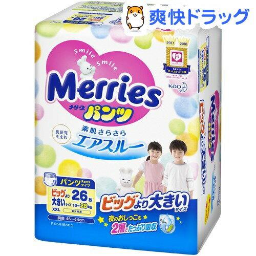 メリーズパンツ さらさらエアスルー(ビッグより大きいサイズ26枚入)【kao1610T】【メリーズ】