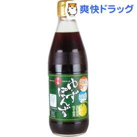 日の出 糖質オフ・減塩 ゆずぽんず(360mL)【日の出】