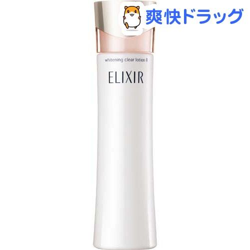 資生堂 エリクシールホワイト クリアローション C II(170mL)【エリクシール ホワイト(ELIXIR WHITE)】