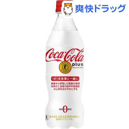 コカ・コーラ プラス(470mL*24本入)【コカコーラ(Coca-Cola)】【送料無料】