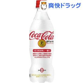 コカ・コーラ プラス(470mL*24本入)【コカコーラ(Coca-Cola)】