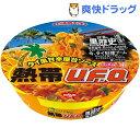【企画品】日清焼そば 熱帯U.F.O.(1コ入)【日清焼そばU.F.O.】