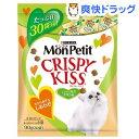 モンプチ クリスピーキッス 贅沢チキン味 たっぷりサイズ(3g*30袋入)【d_mon】【モンプチ】