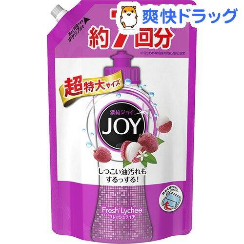 ジョイ コンパクト フレッシュライチの香り 超特大 つめかえ用(1065mL)【ジョイ(Joy)】