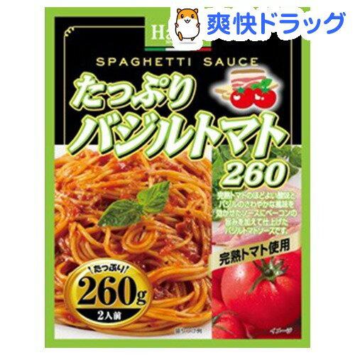 ハチ食品 たっぷりバジルトマト260(260g)