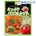 【訳あり】ハチ食品 たっぷりバジルトマト260(260g)