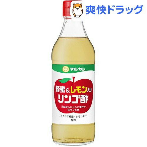 マルカン 蜂蜜&レモン入り リンゴ酢(360mL)【マルカン酢】