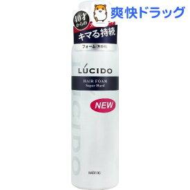 ルシード ヘアフォーム スーパーハード(185g)【ルシード(LUCIDO)】