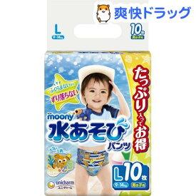 ムーニー 水あそびパンツ 男の子用 Lサイズ 9-14kg(10枚入)【ムーニー】