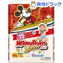 マミーポコ スペシャルパンツ Mサイズ おしゃれデザイン(54枚入)【マミーポコ】