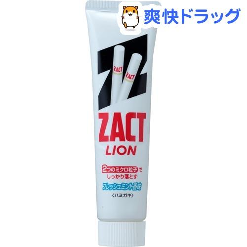 ザクトライオン(150g)ライオン【ザクト】