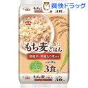全農 国産米・国産もち麦使用 もち麦ごはん(150g*3食入)