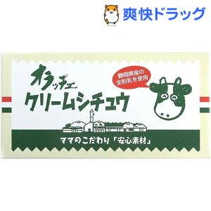 オラッチェ クリームシチュウ(230g(115g*2パック))【オラッチェ】
