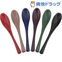 皿が底につかないソフトスプーン 6本組 34948(1セット)【170512_soukai】【170526_soukai】[キッチン用品]