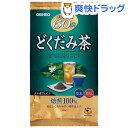 お徳用どくだみ茶(3g*60包入)【オリヒロ】[どくだみ茶 お茶]