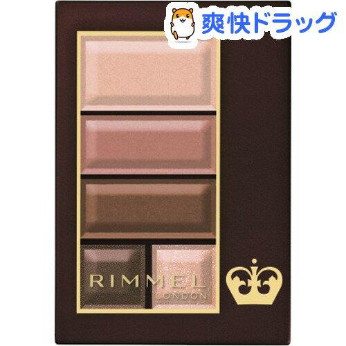 リンメル ショコラスウィートアイズ ソフトマット 003 ベリーショコラ(4.5g)