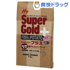スーパーゴールド フィッシュ&ポテトプラス 関節の健康に配慮(7.5kg)【スーパーゴールド】