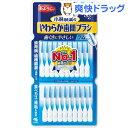 小林製薬のやわらか歯間ブラシ 細いタイプ SS-Mサイズ(20本入)【やわらか歯間ブラシ】