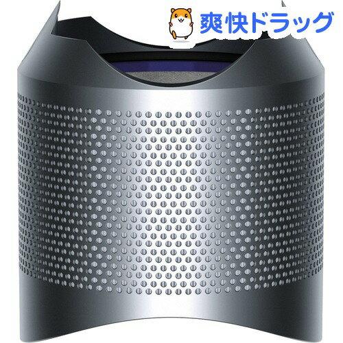 【正規品】ダイソン ピュア ホット+クール 交換用フィルター/シルバー HP01WS(1台)【ダイソン(dyson)】【送料無料】