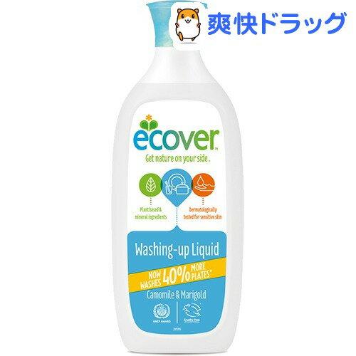 エコベール 食器用洗剤 カモミール(500mL)【エコベール(ECOVER)】