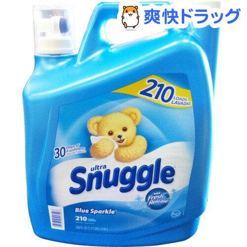 スナッグル スーパーウルトラ リキッドブルースパークル(4.98L)【スナッグル(snuggle)】【送料無料】