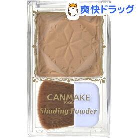 キャンメイク(CANMAKE) シェーディングパウダー 01 デニッシュブラウン(1個)【キャンメイク(CANMAKE)】