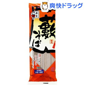 五木食品 藪そば(180g*20袋入)