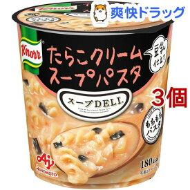 クノール スープデリ たらこクリーム スープパスタ(3個セット)【クノール】