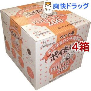 ペット用おてがるウンチ処理袋 ポイ太くん(200枚入*4コセット)【ポイ太くん】