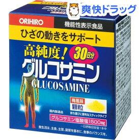 オリヒロ グルコサミン顆粒(30本)【オリヒロ(サプリメント)】