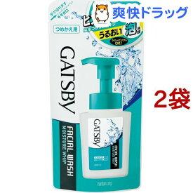 ギャツビー フェイシャルウォッシュ モイスチャーホイップ 詰替(130ml*2コセット)【GATSBY(ギャツビー)】