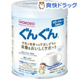 和光堂 フォローアップ ミルク ぐんぐん(300g)【ぐんぐん】[粉ミルク]