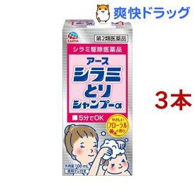 【第2類医薬品】アース シラミとりシャンプー(100ml*3コセット)