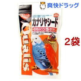 クオリス カナリヤシード(350g*2コセット)【クオリス】