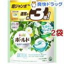 ボールド ジェルボール3D グリーンガーデン&ミュゲの香り 詰替用 超ジャンボ(44個入*2袋セット)【stkt02】【ボールド】