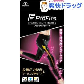 プロ・フィッツ スポーツテックタイツ WOMEN Mサイズ(1足)【プロフィッツ】