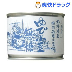 山清 北海道産特別栽培小豆100% ゆで小豆 無糖 缶(180g)【山清(ヤマセイ)】
