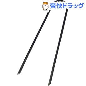セフティ-3 U型ピン 3.5*15cm(10本入)【セフティー3】