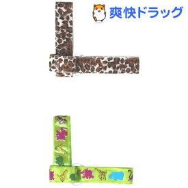No Throw 落下防止ストラップ 2P アニマル(1コ入)【No Throw(ノースロー)】
