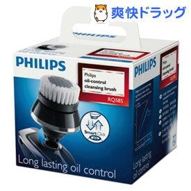 フィリップス 洗顔ブラシマウントセット RQ585/51(1セット)【フィリップス(PHILIPS)】