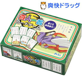 百人一首カードゲーム(1コ入)