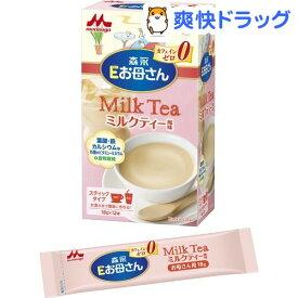【訳あり】Eお母さん ミルクティ風味(18g*12本入)【Eお母さん】