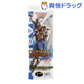 DSIS ソルボ バスケット S(23.5-24.5cm)(1足)【ソルボ スポーツ】
