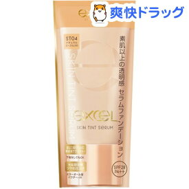 エクセル スキンティントセラム ST04(35g)【エクセル(excel)】