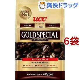 ゴールドスペシャル スペシャルブレンド(400g*6袋セット)【ゴールドスペシャル】