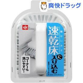 床用ハンディブラシ(1本入)