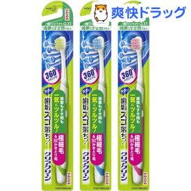 クリアクリーン ハブラシ 歯面&すき間 超コンパクト やわらかめ(1本入)【クリアクリーン】