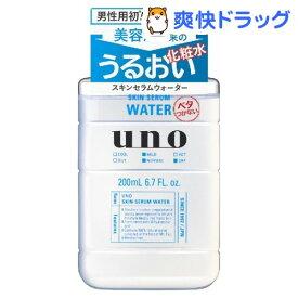 ウーノ スキンセラムウォーター(200ml)【ウーノ(uno)】
