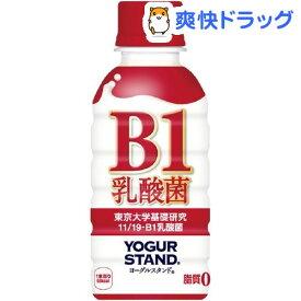 ヨーグルスタンド B1乳酸菌(190ml*30本)